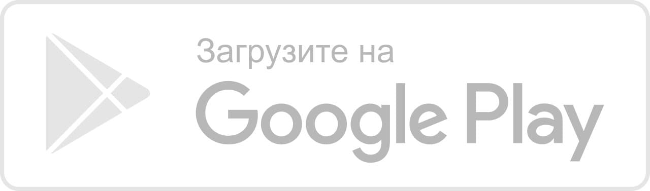 Приложение Перекресток Впрок на Android