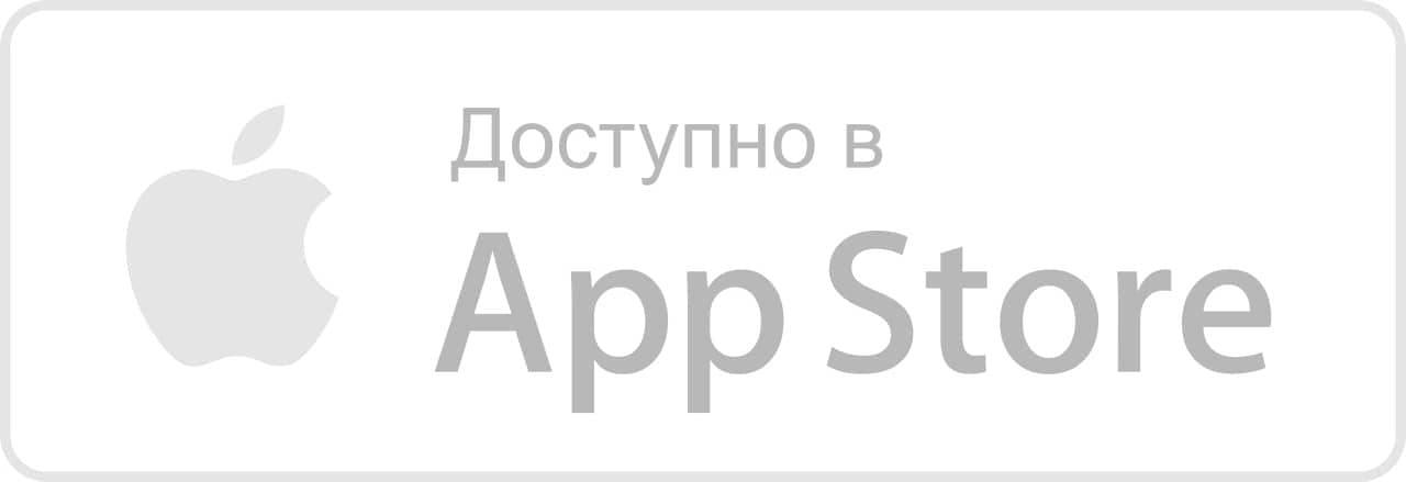 Приложение Перекресток Впрок на iOS (Apple Iphone, iPad)