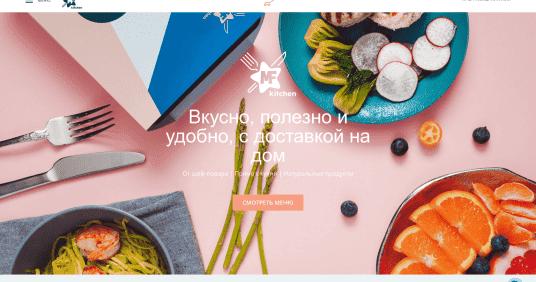 Болгарский перец при отеках thumbnail