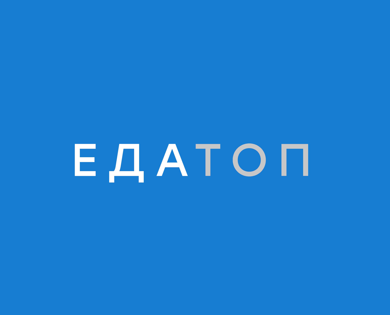 ЕДАТОП