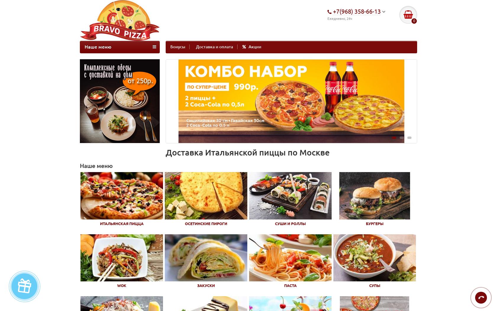 Bravo Pizza
