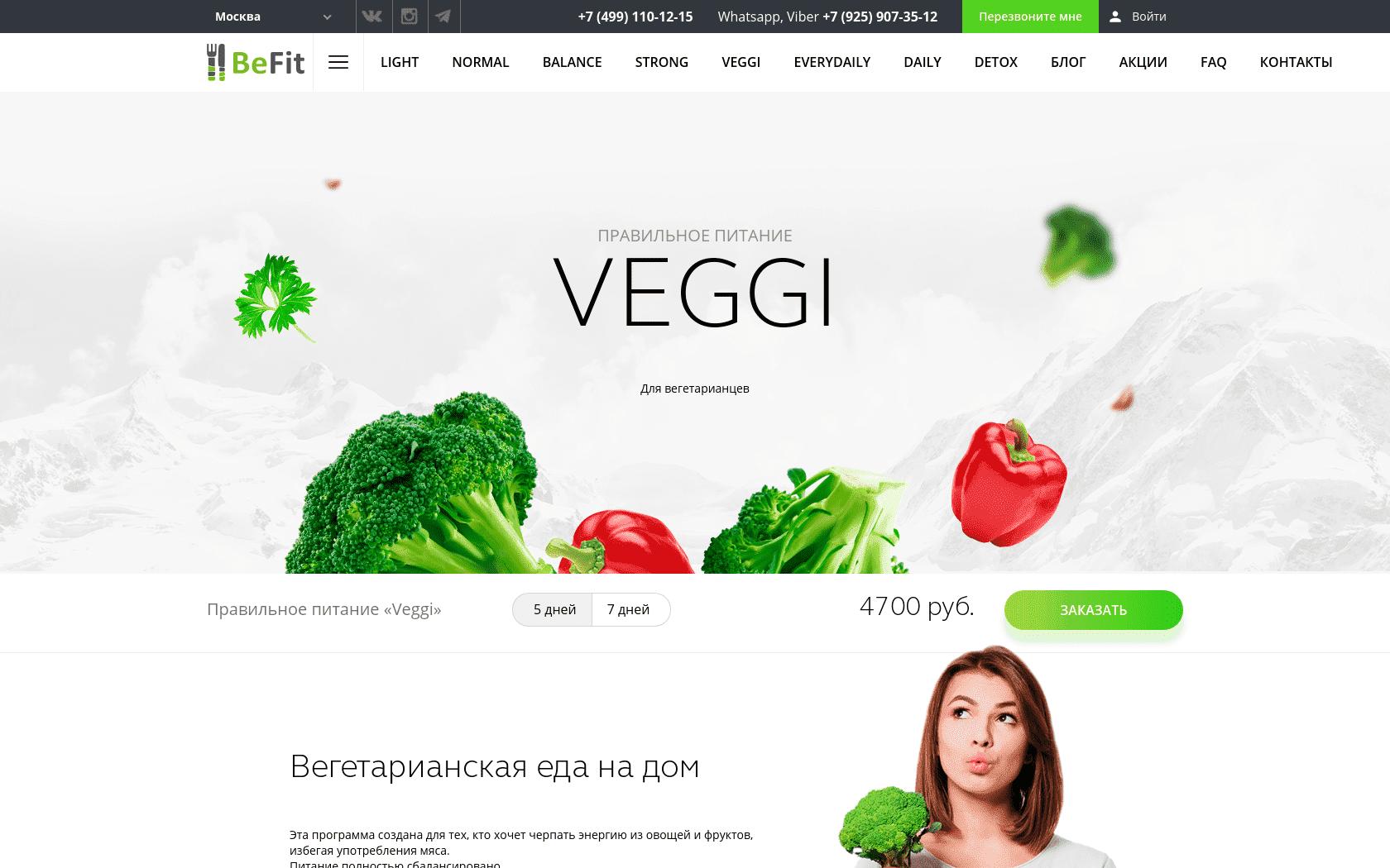 Veggi