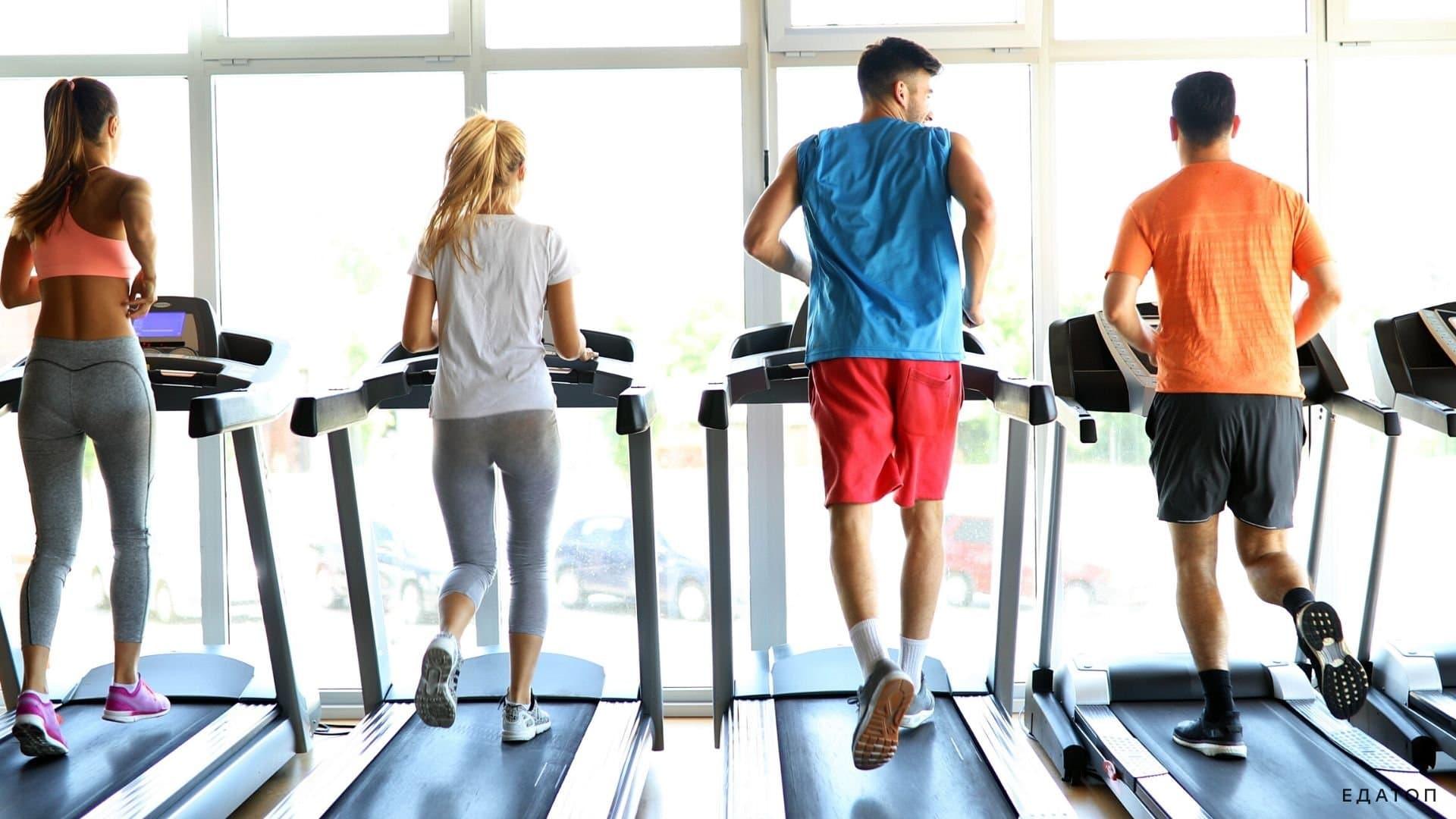 Сжечь Жир При Тренировках. 5 способов сжечь больше жира на каждой тренировке