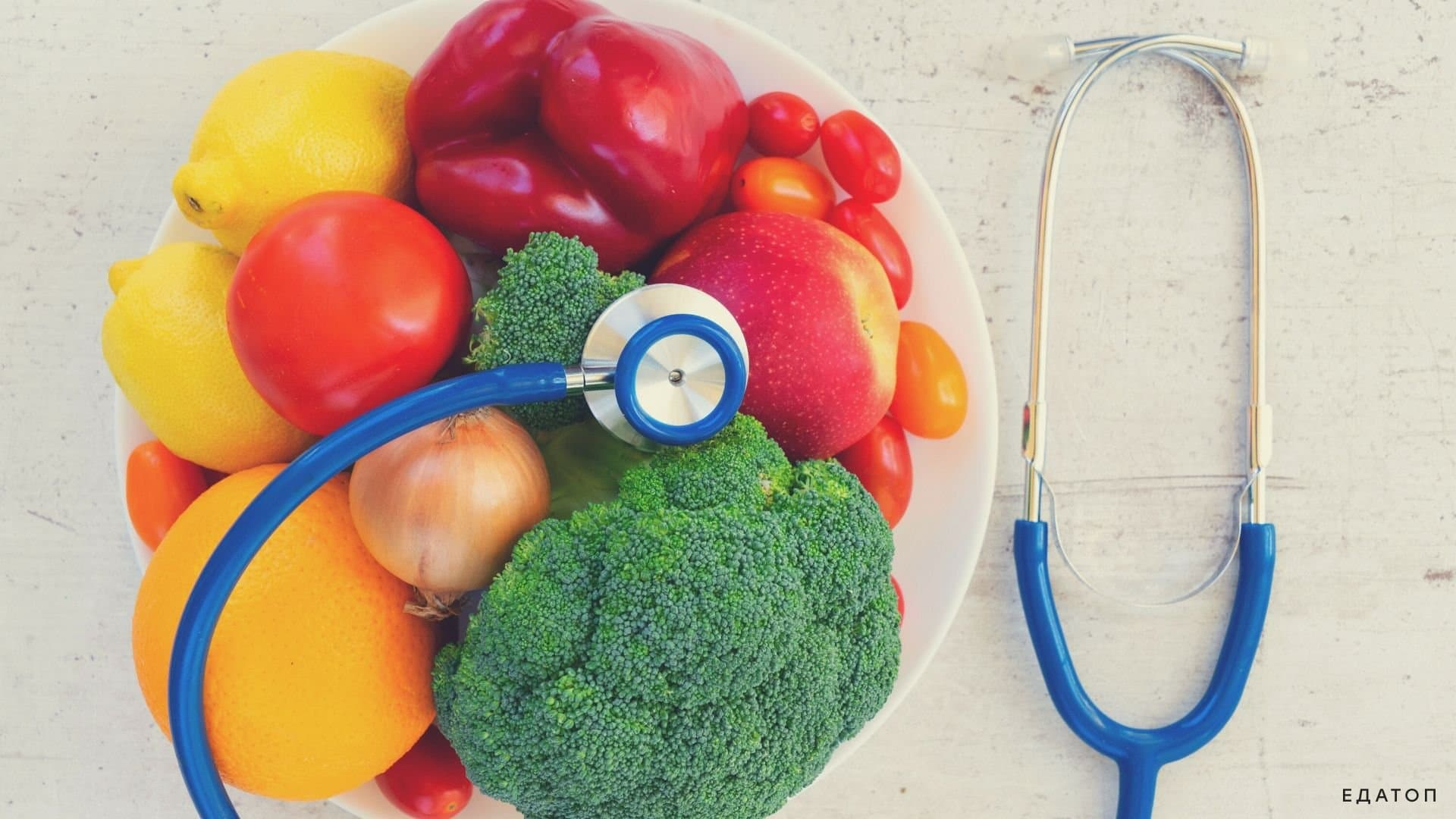 [BBBKEYWORD]. Лечебные столы (диеты) № 1-15 по Певзнеру: таблицы продуктов и режим питания