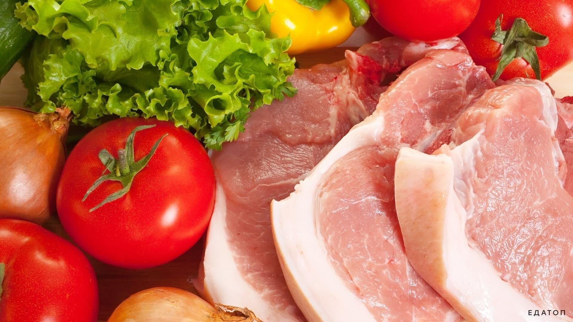 Мясо и овощи.