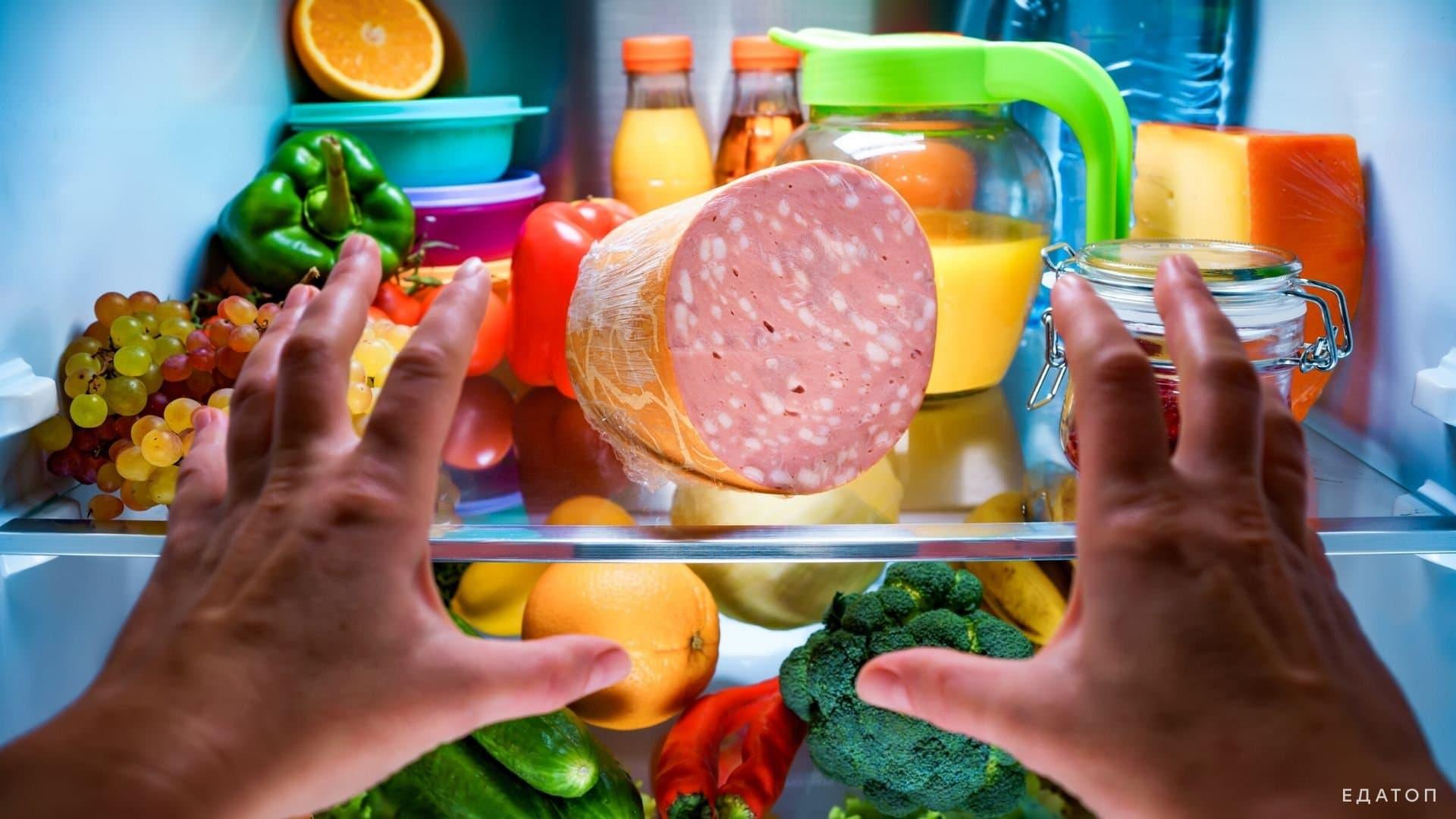 Не держите в холодильнике много вкусненького.