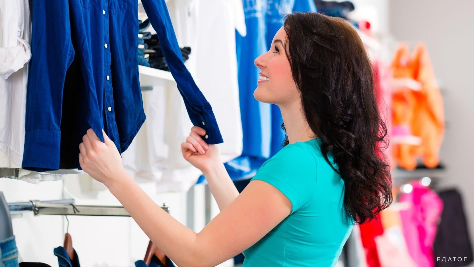 Одежду лучше покупать на полразмера или на размер меньше.