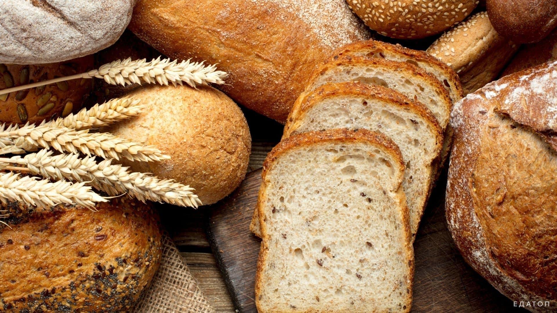 Хлебобулочные изделия считаются калорийными, их надо употреблять в малых количествах.