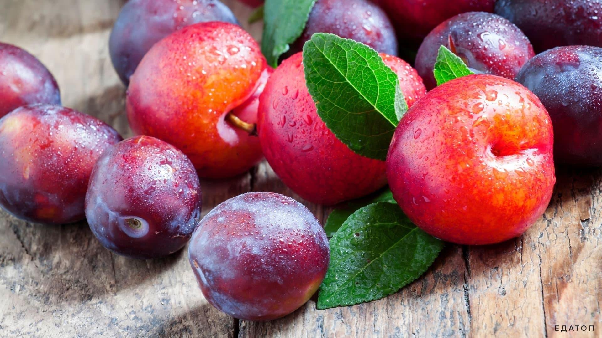 Сливы содержат витамины А, С и К, богаты антиоксидантами.
