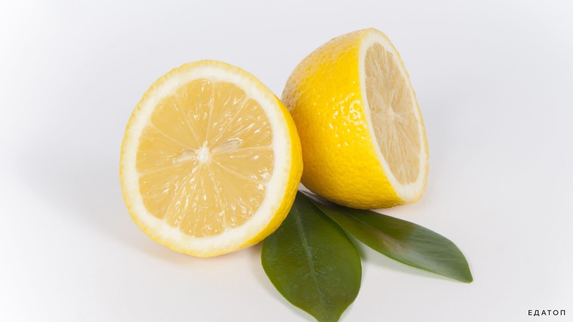 Лимон содержит мало сахара и множество питательных веществ.