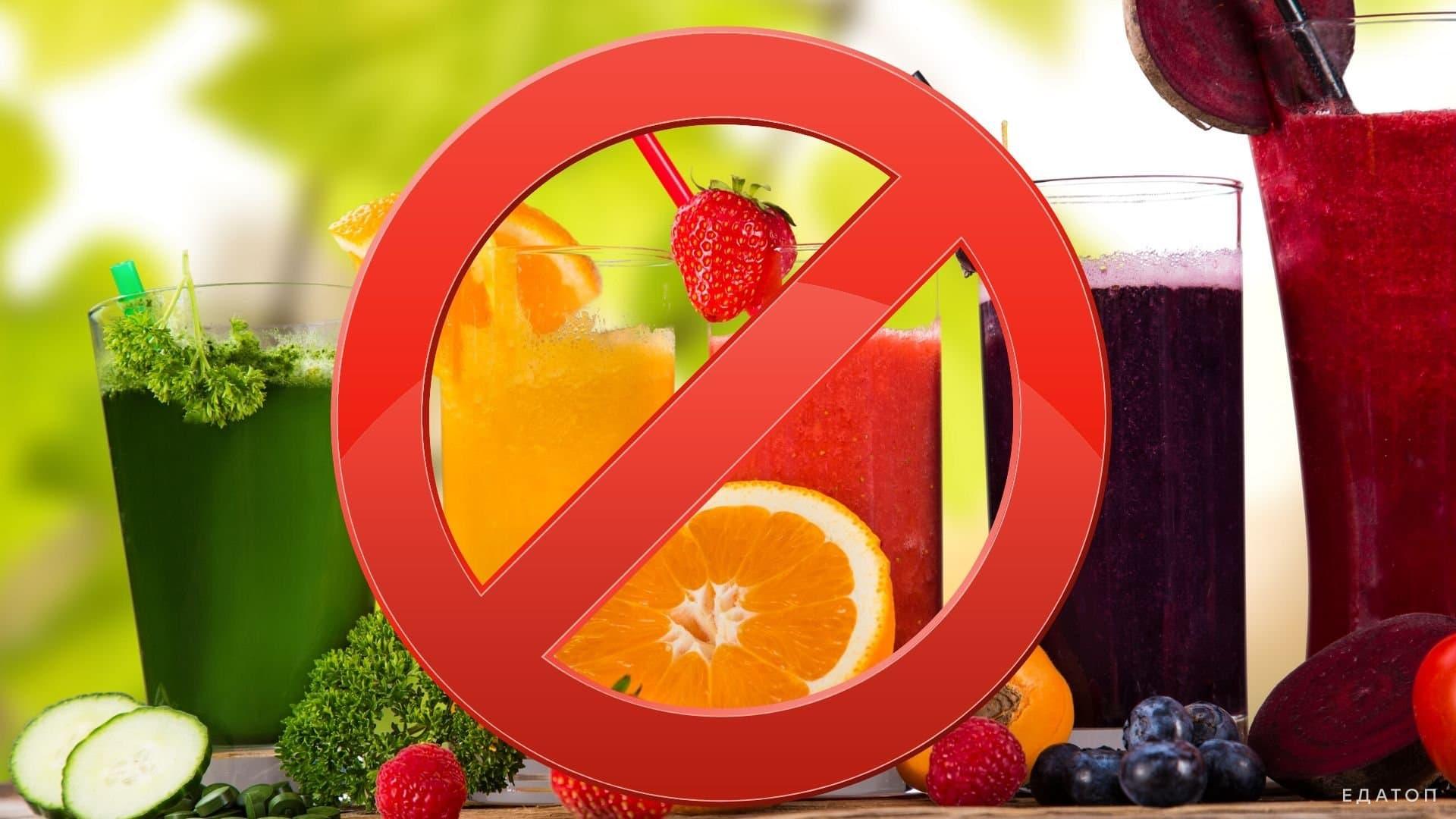 Соки на кетодиете не рекомендованы.