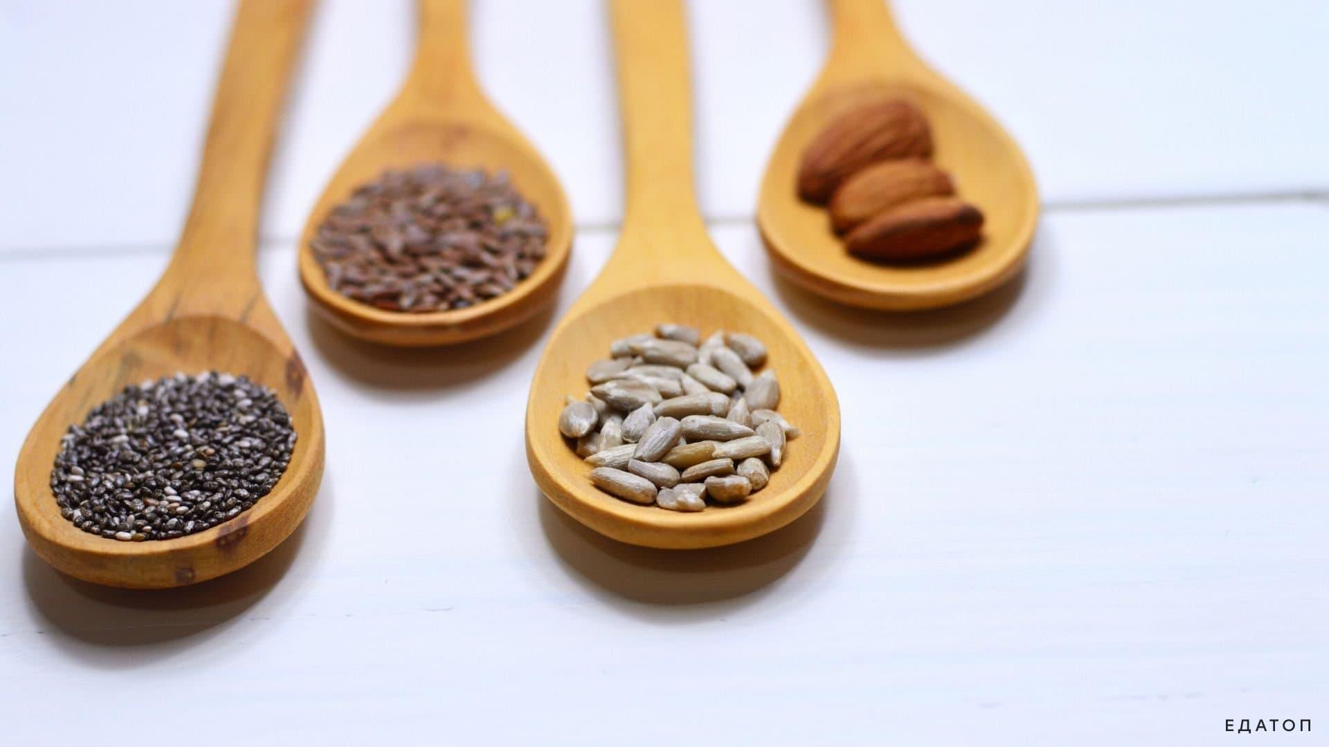 Полезно употреблять семена и орехи.