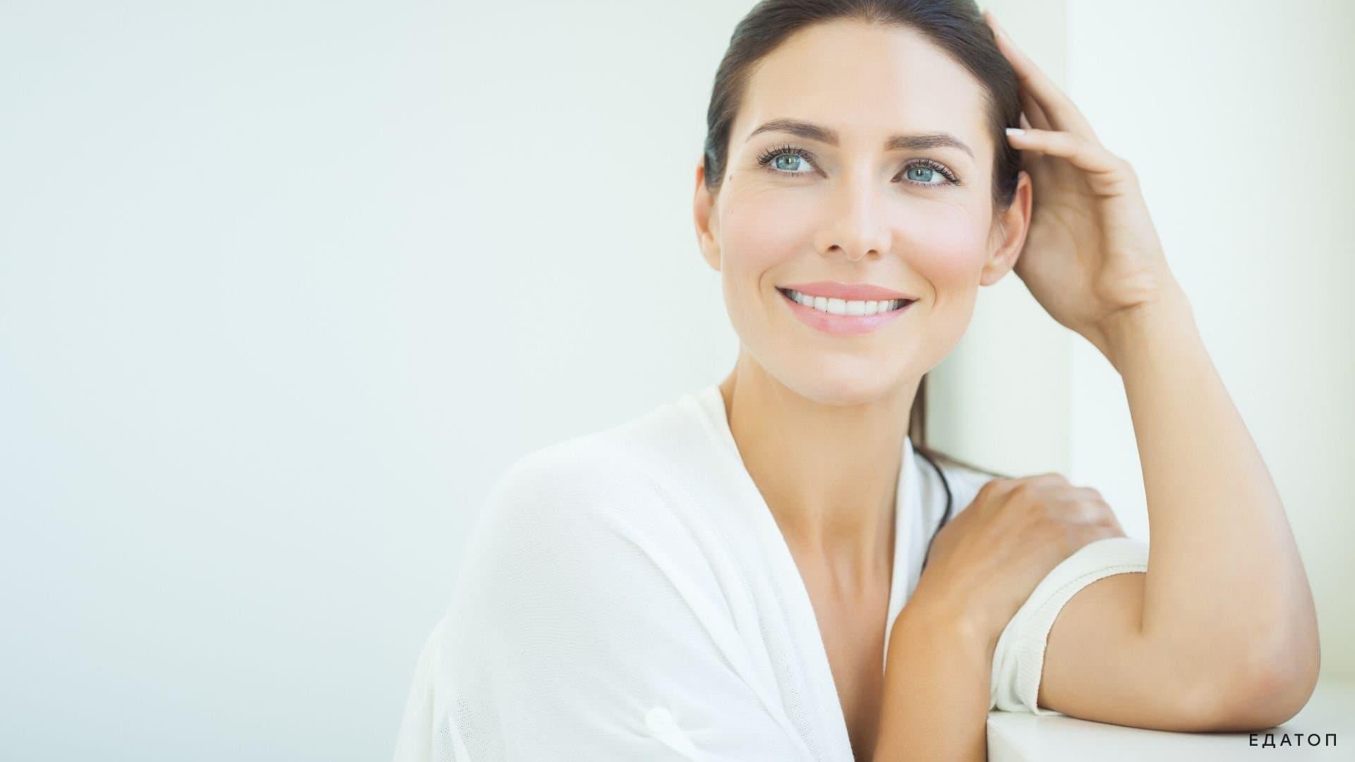 Витамин Д замедляет старение, делает кожу упругой и продлевает молодость.