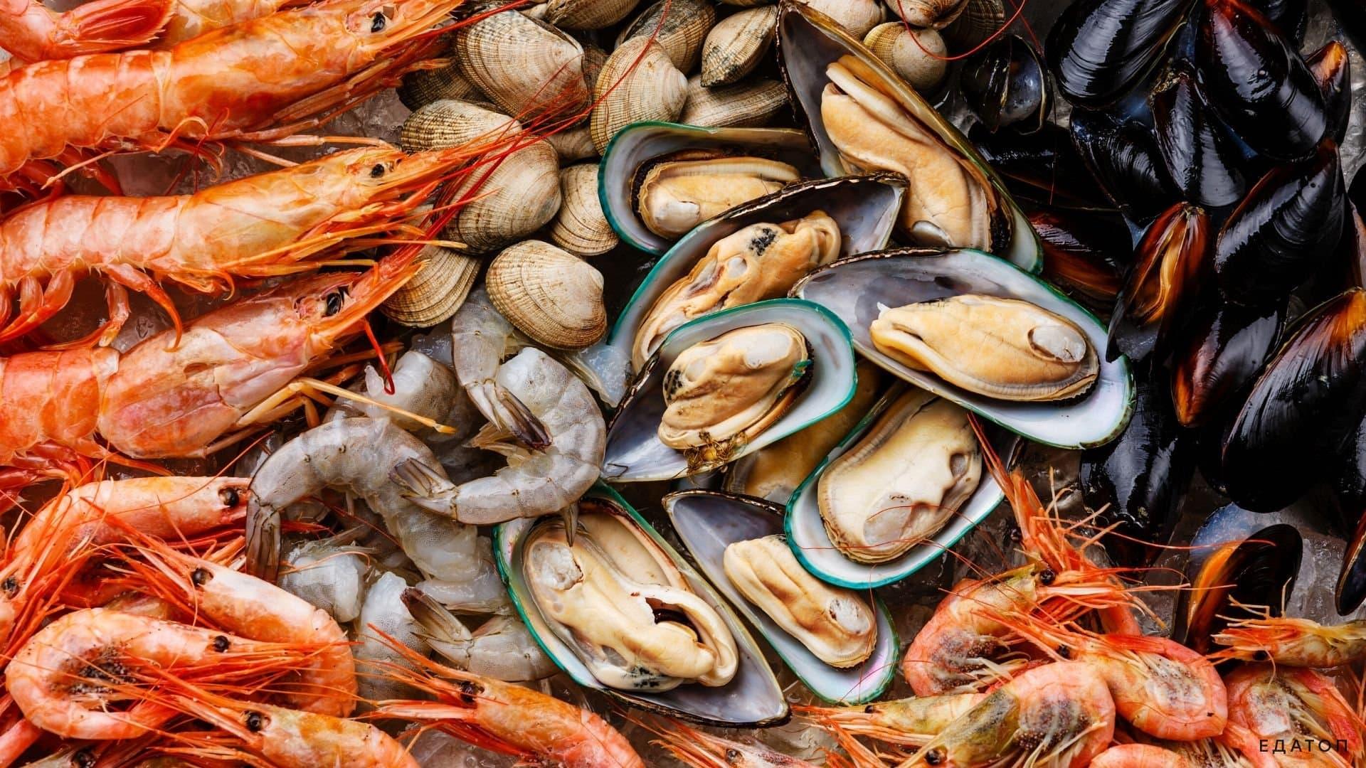 Витамин Д есть в устрицах, креветках и других морепродуктах.