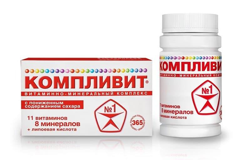 Компливит - это препарат, который содержит в себе витамин Д.