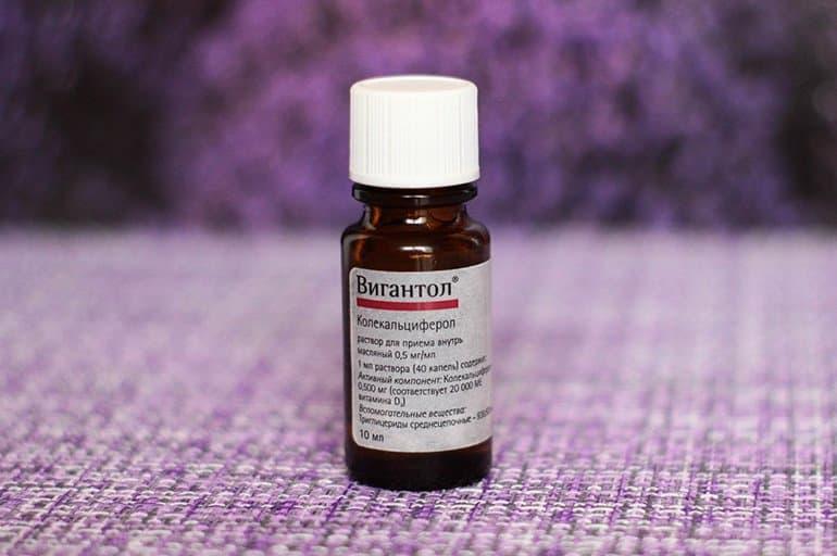 Вигантол - это эффективное средство, которое способно восполнить недостающее количество витамина Д.