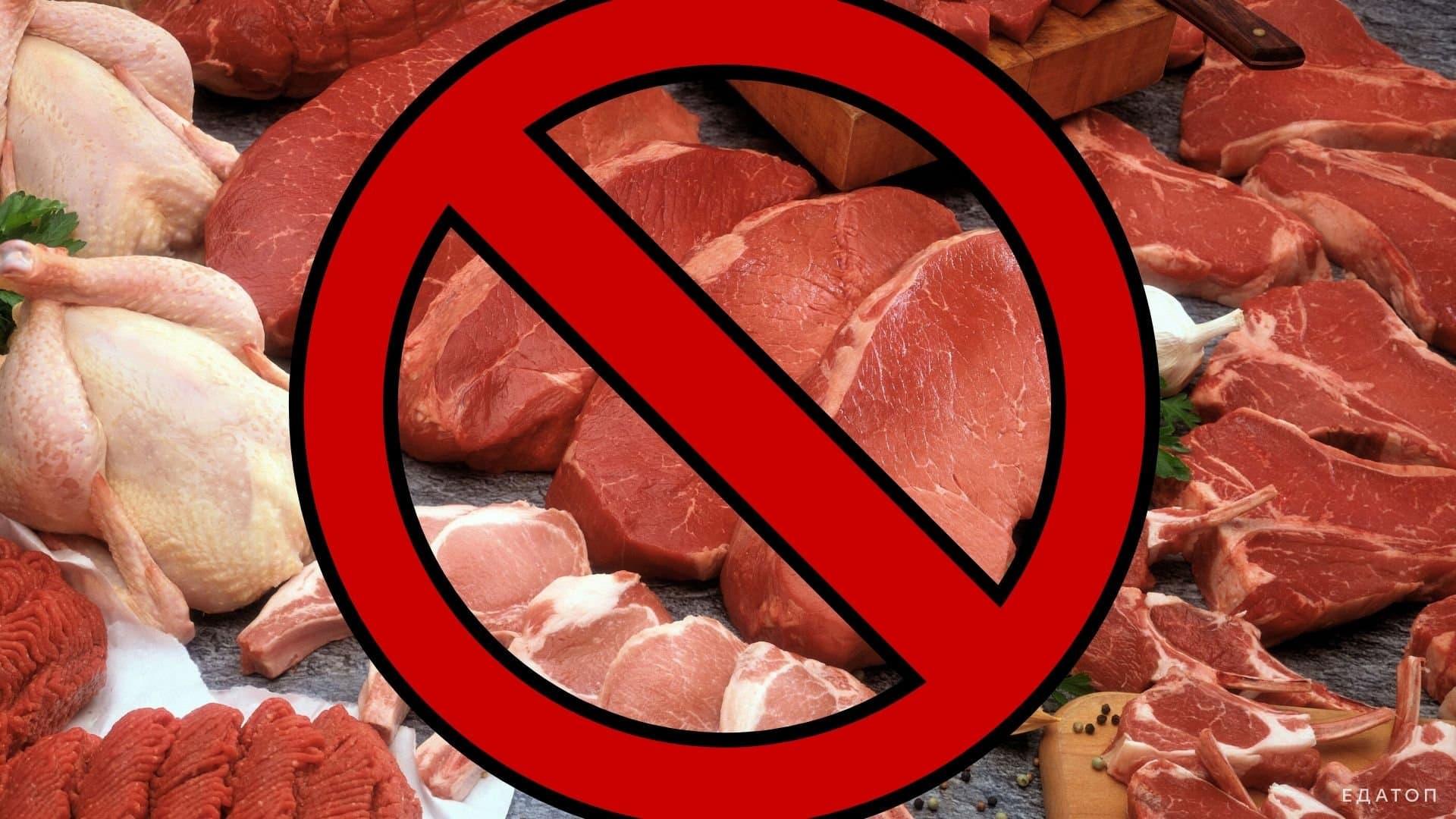 В рационе фруктоеда категорически не должно быть мяса.