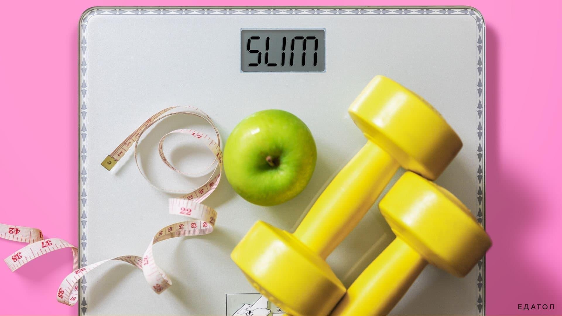 Многие, чтобы похудеть, решают перейти на фрукторианство.