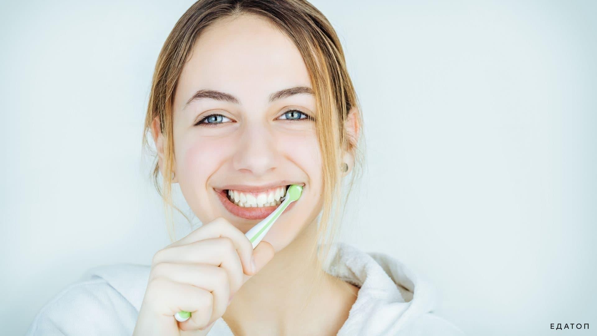 Обязательно чистите зубы после каждого приема пищи.