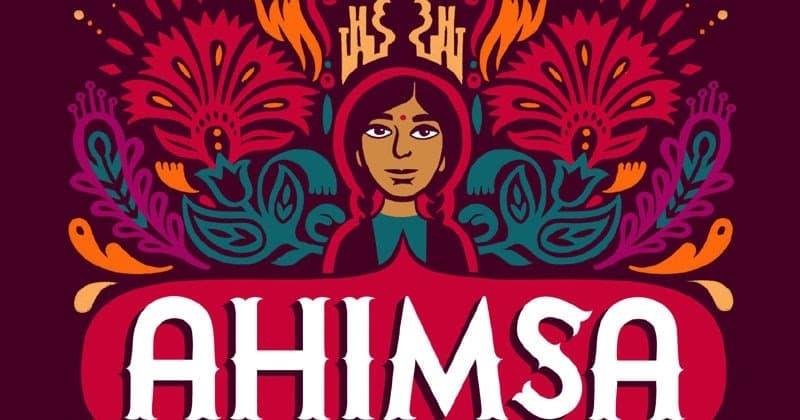 Фрукторианство связано с Ахисмой.