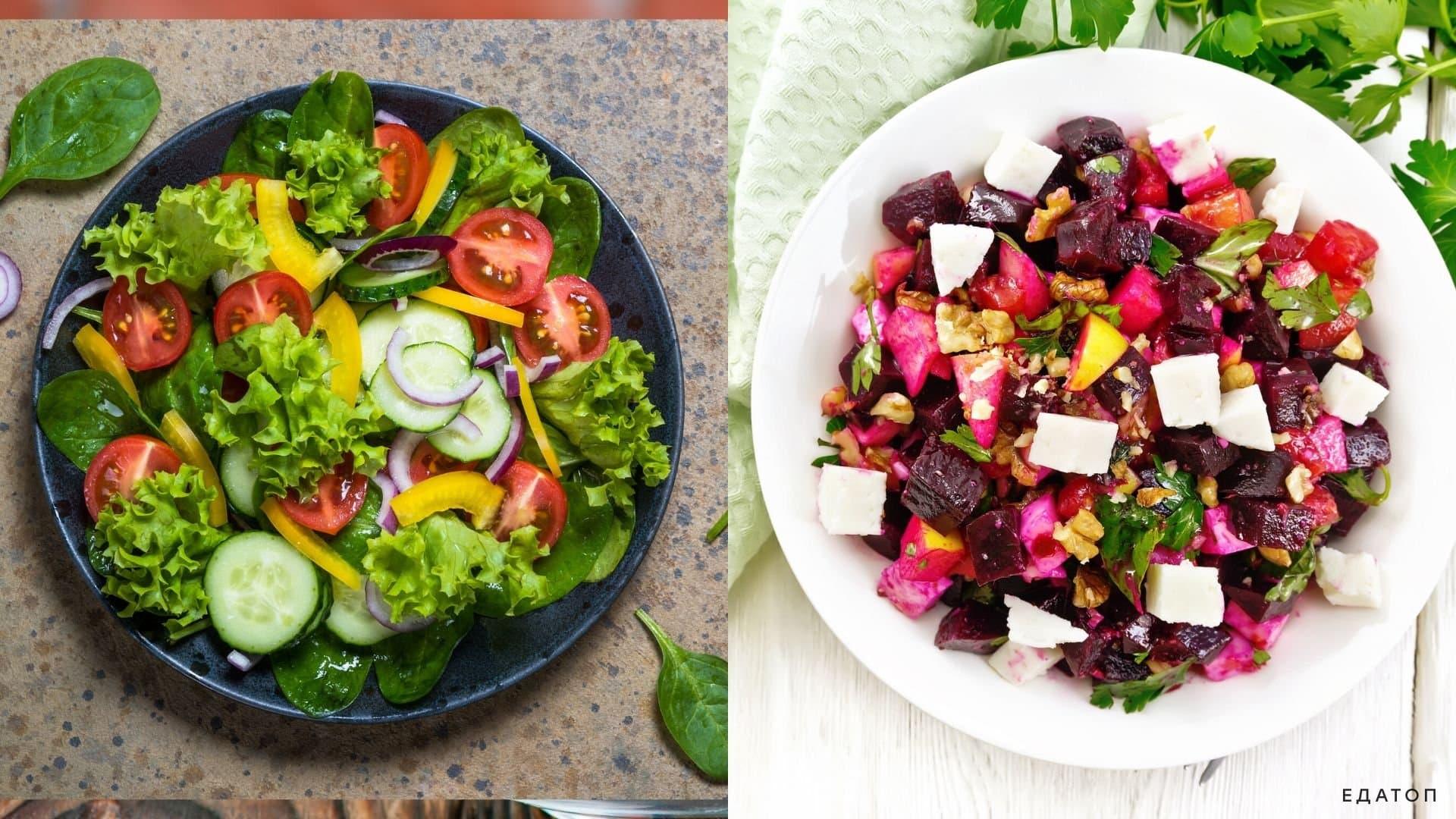 Салаты из овощей и свеклы.