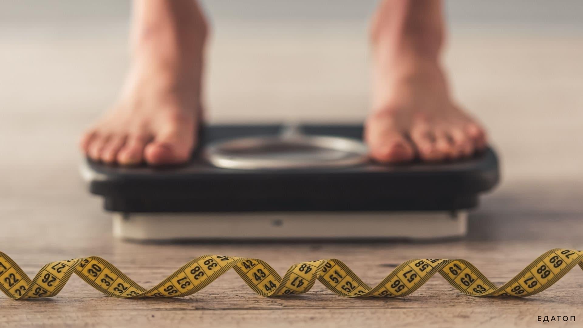 Химическая диета позволяет за месяц избавиться от 20-30 кг лишнего веса.