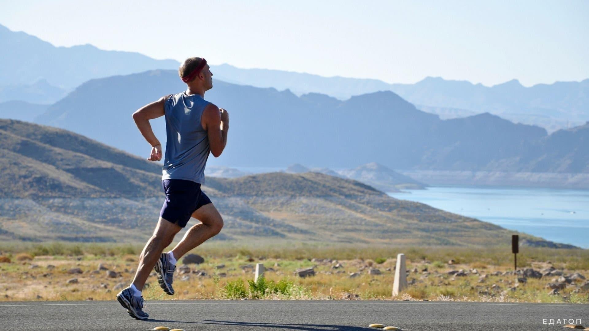 Бег для похудения позволяет не только сжечь калории, но и повысить выносливость.