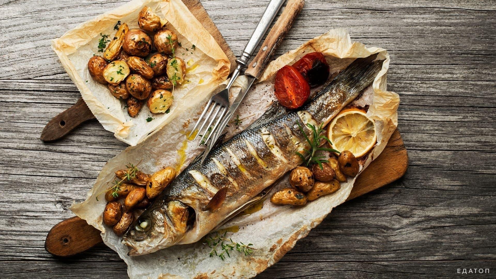 Печеная в духовке рыба.