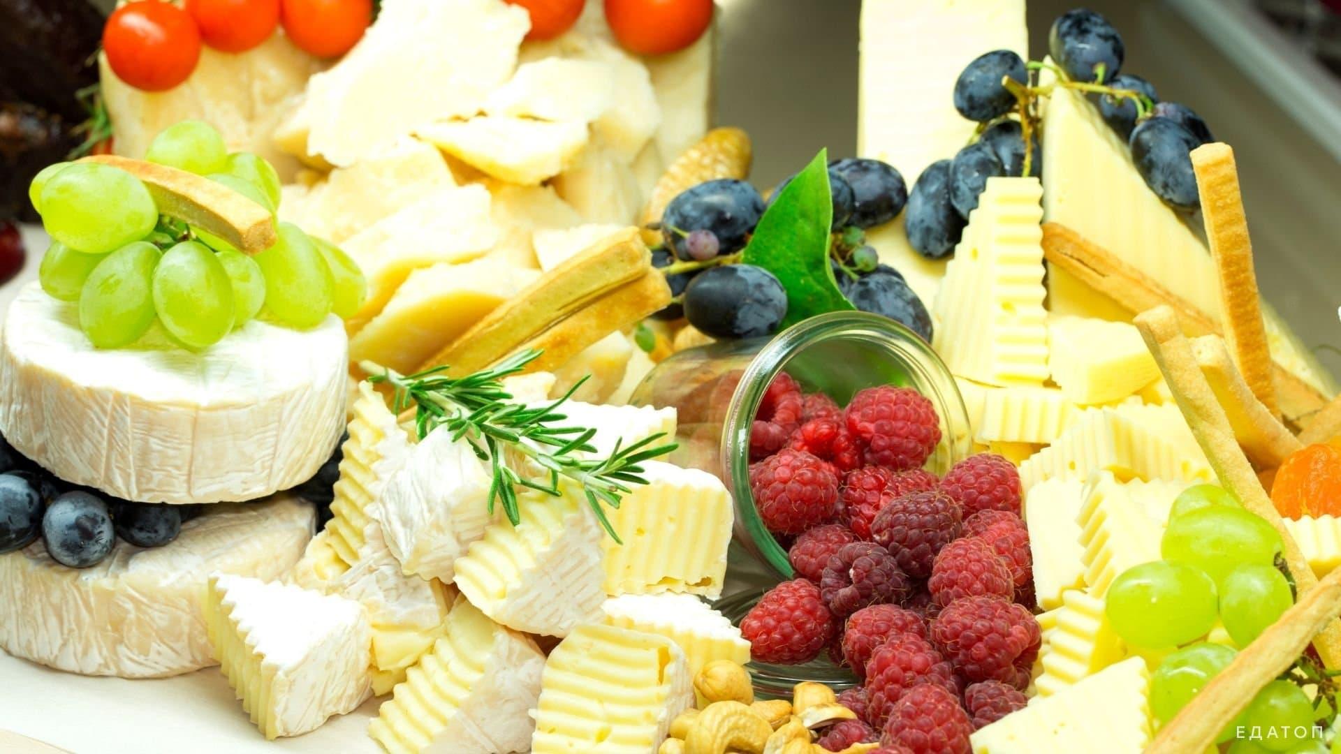 Сыры и фрукты при диете Хааса.