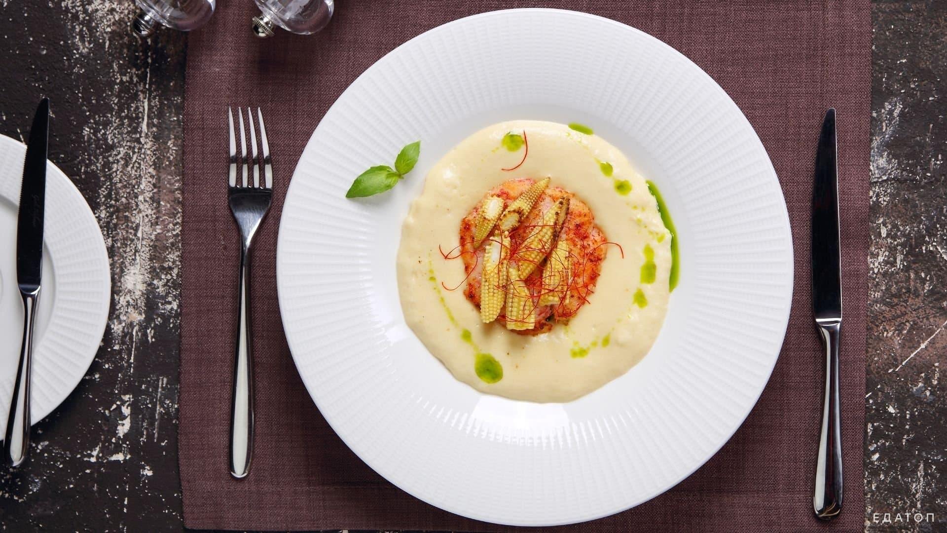 Питательный грибной крем-суп с сельдереем.