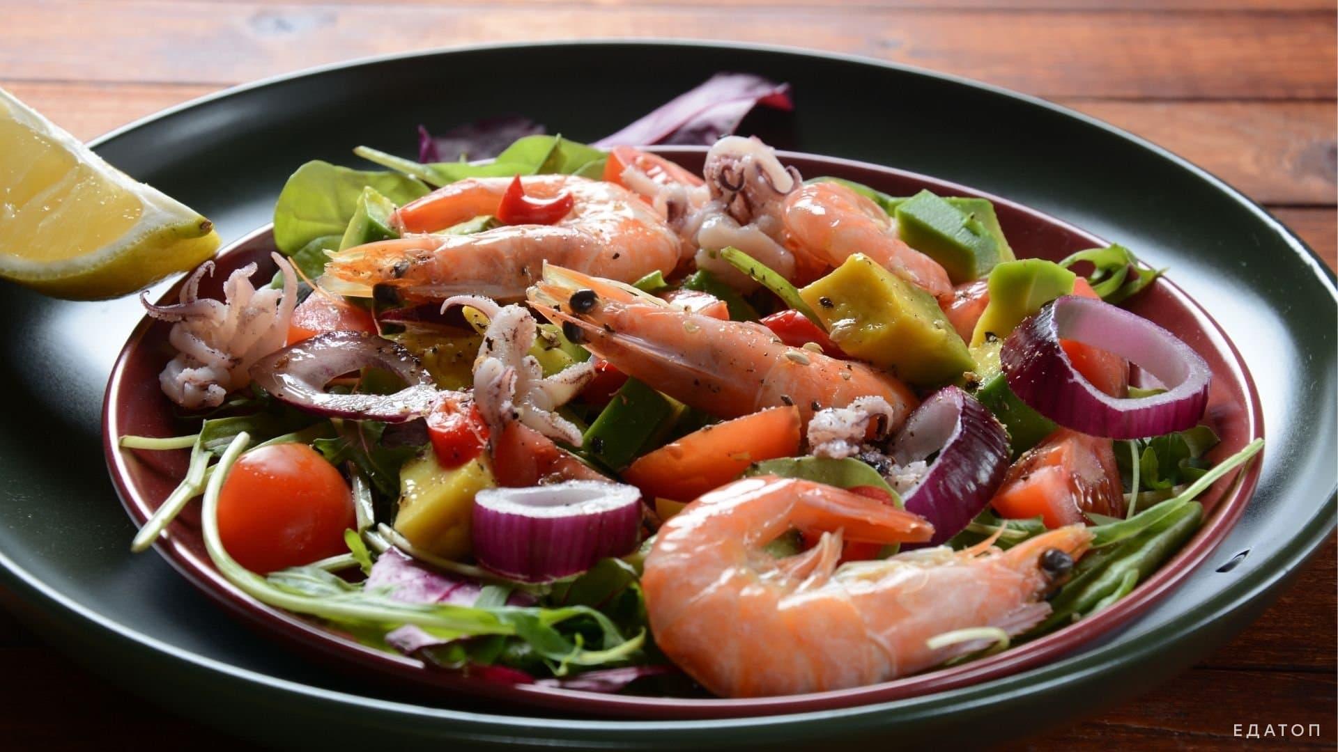 Морской салат с креветками.