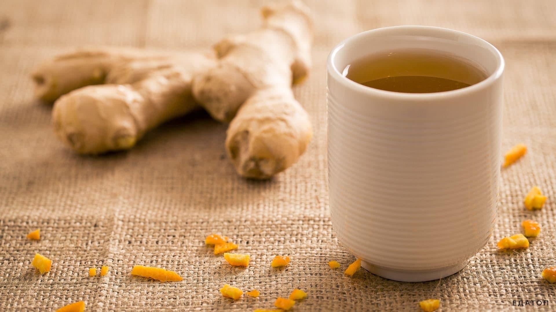Имбирь придает чаю интересный вкус.