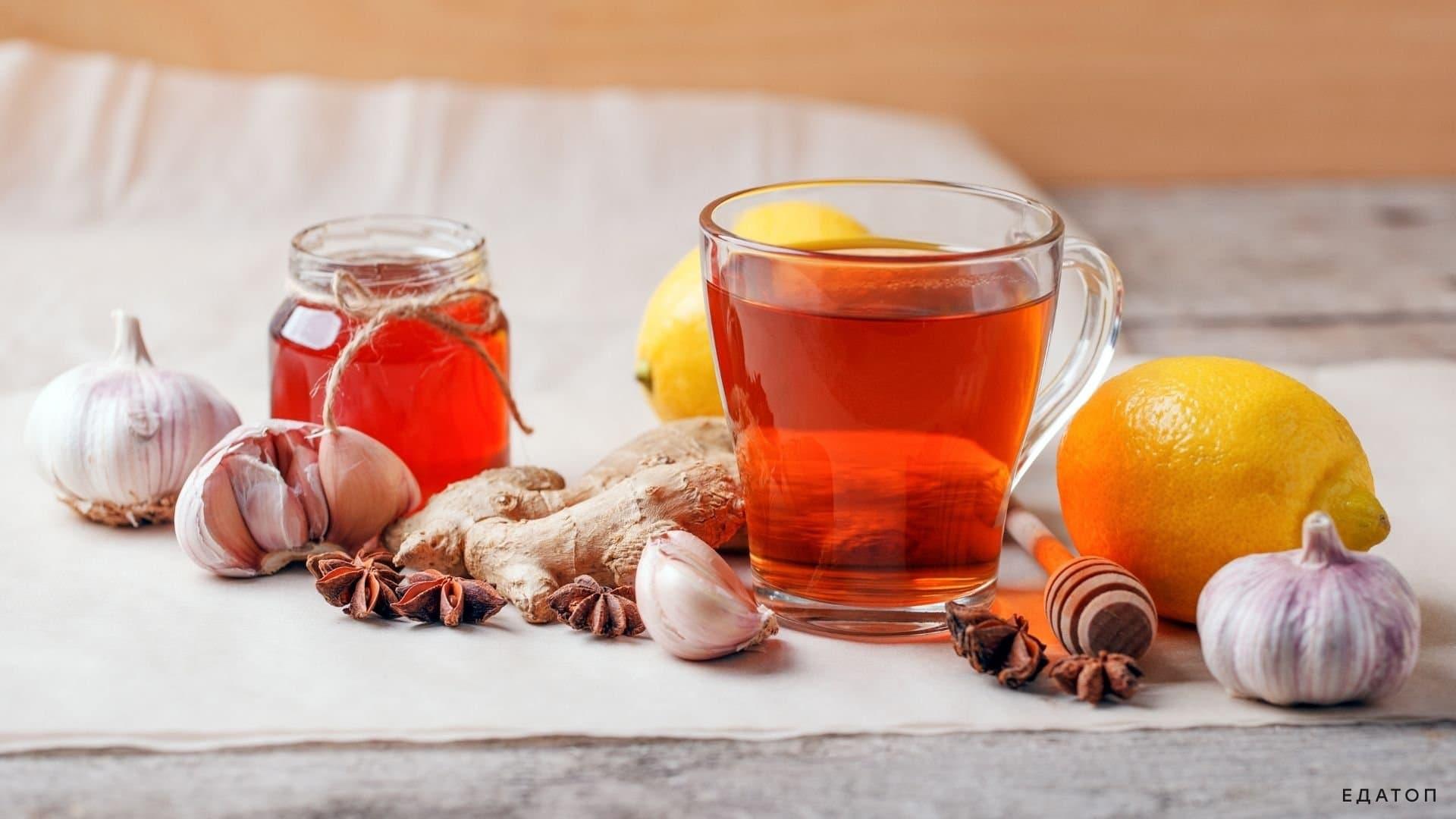 В чай можно добавить чеснок.