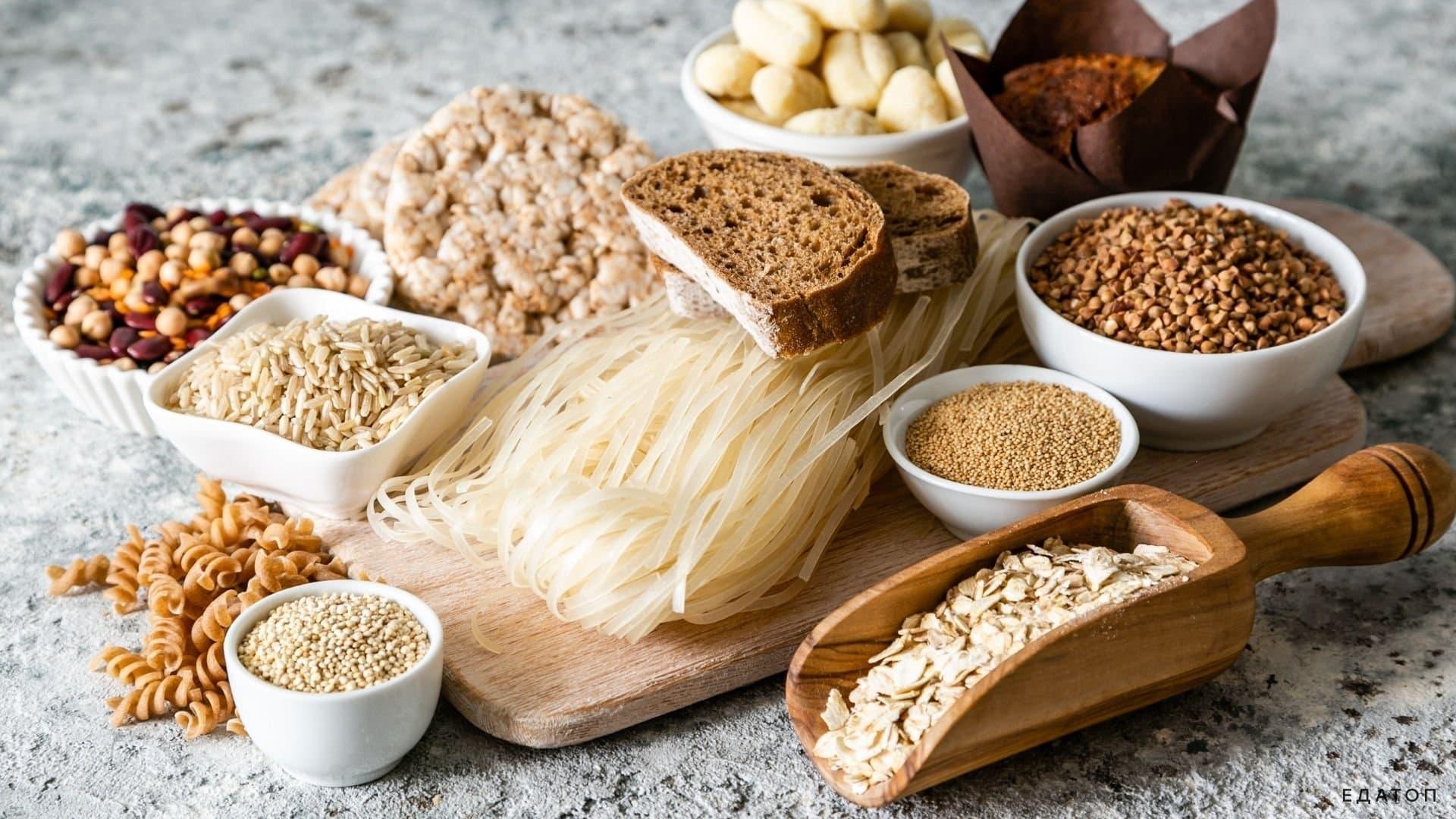 Глютен - сложный белок, который входит в состав зерна многих злаковых культур.