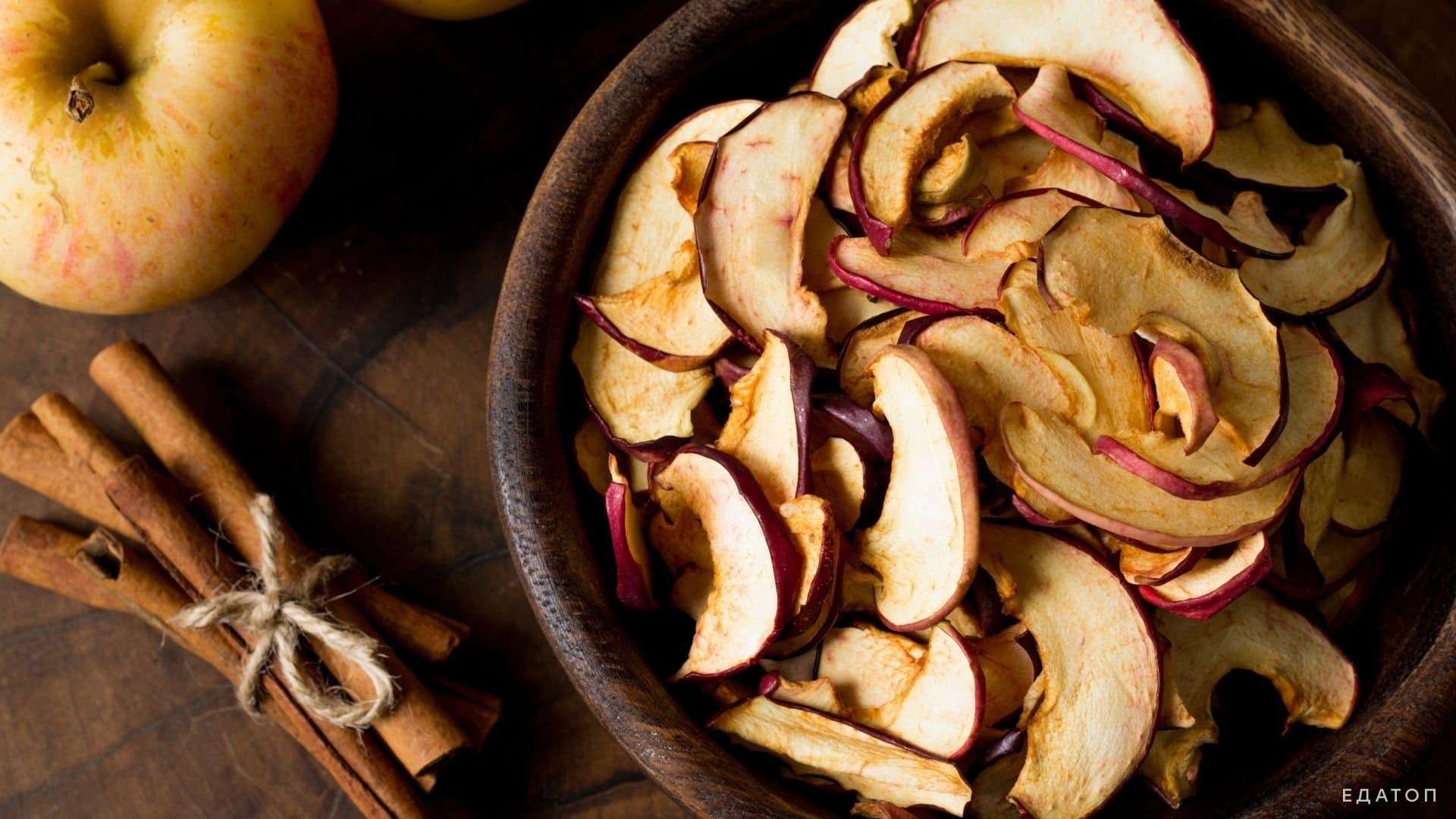 Сушеные плоды сохраняют все витамины.