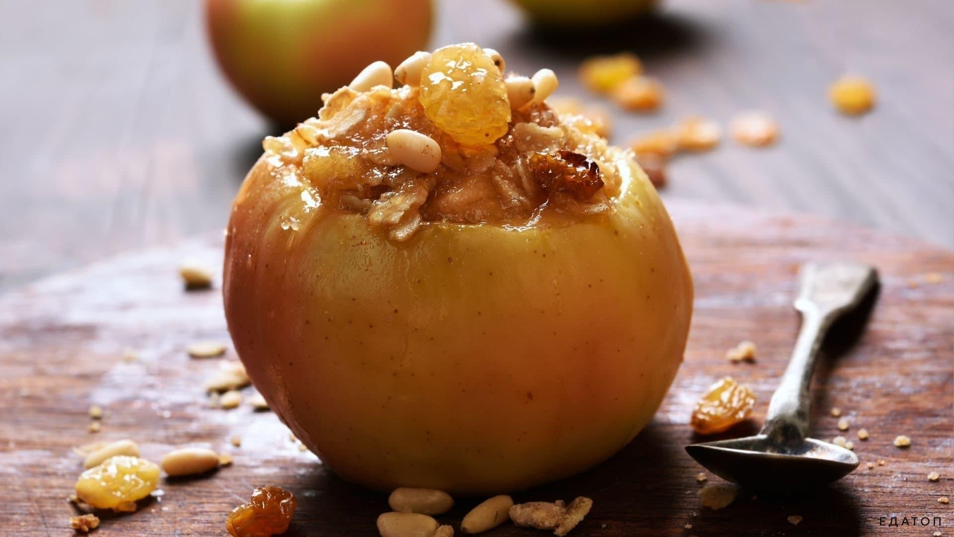 Печеные яблоки есть комфортно и безопасно.