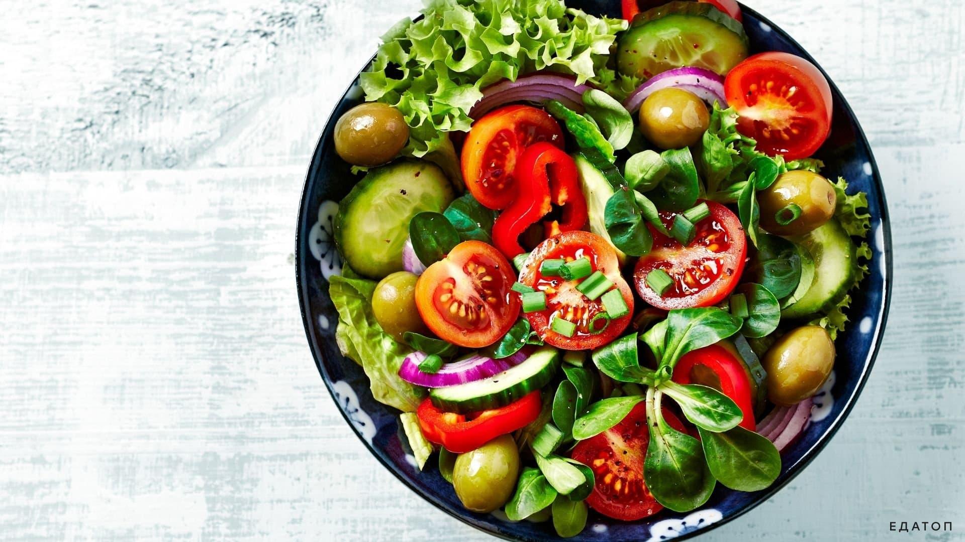 Ешьте как можно больше овощей или фруктов.
