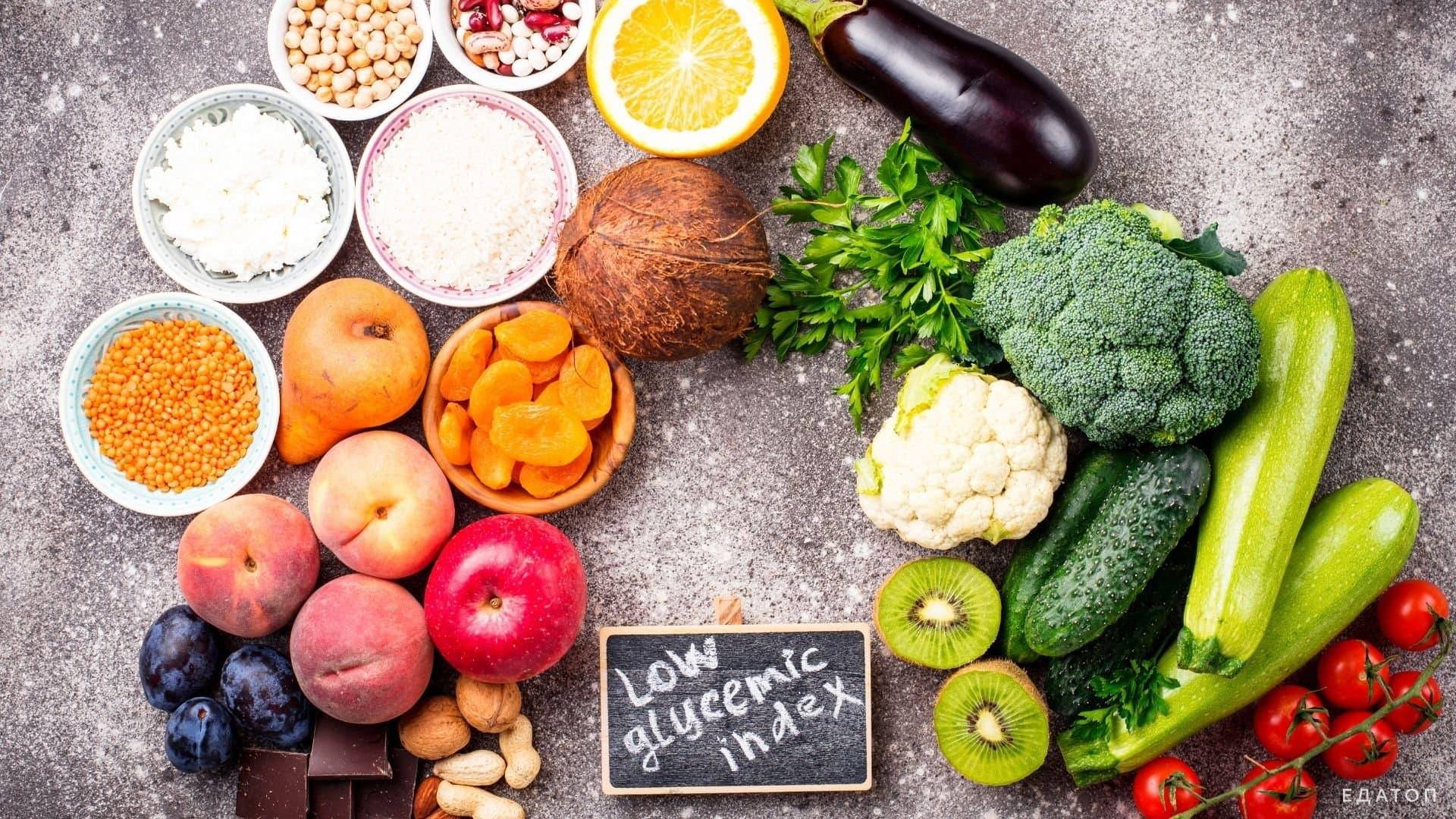 В основном овощи содержат низкий гликемический индекс.