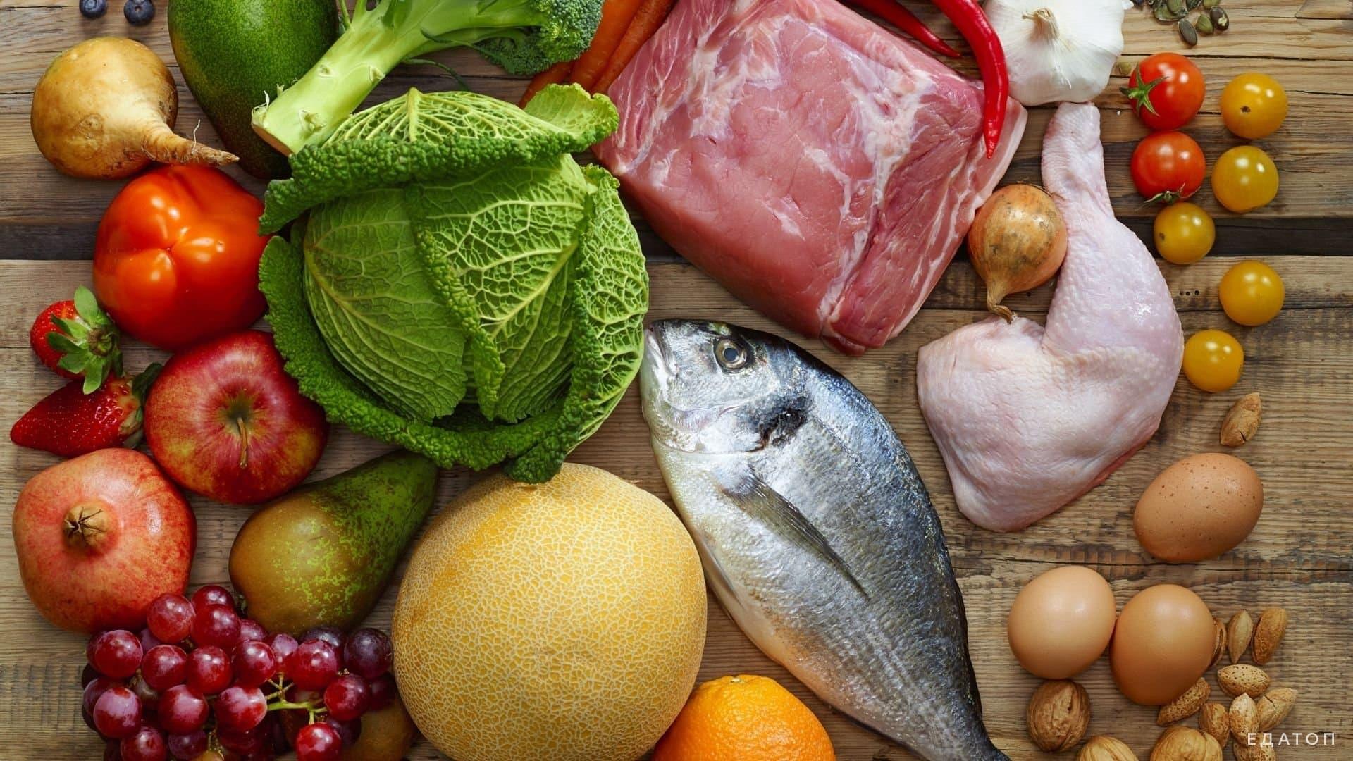 Каждый продукт имеет свою пищевую ценность.