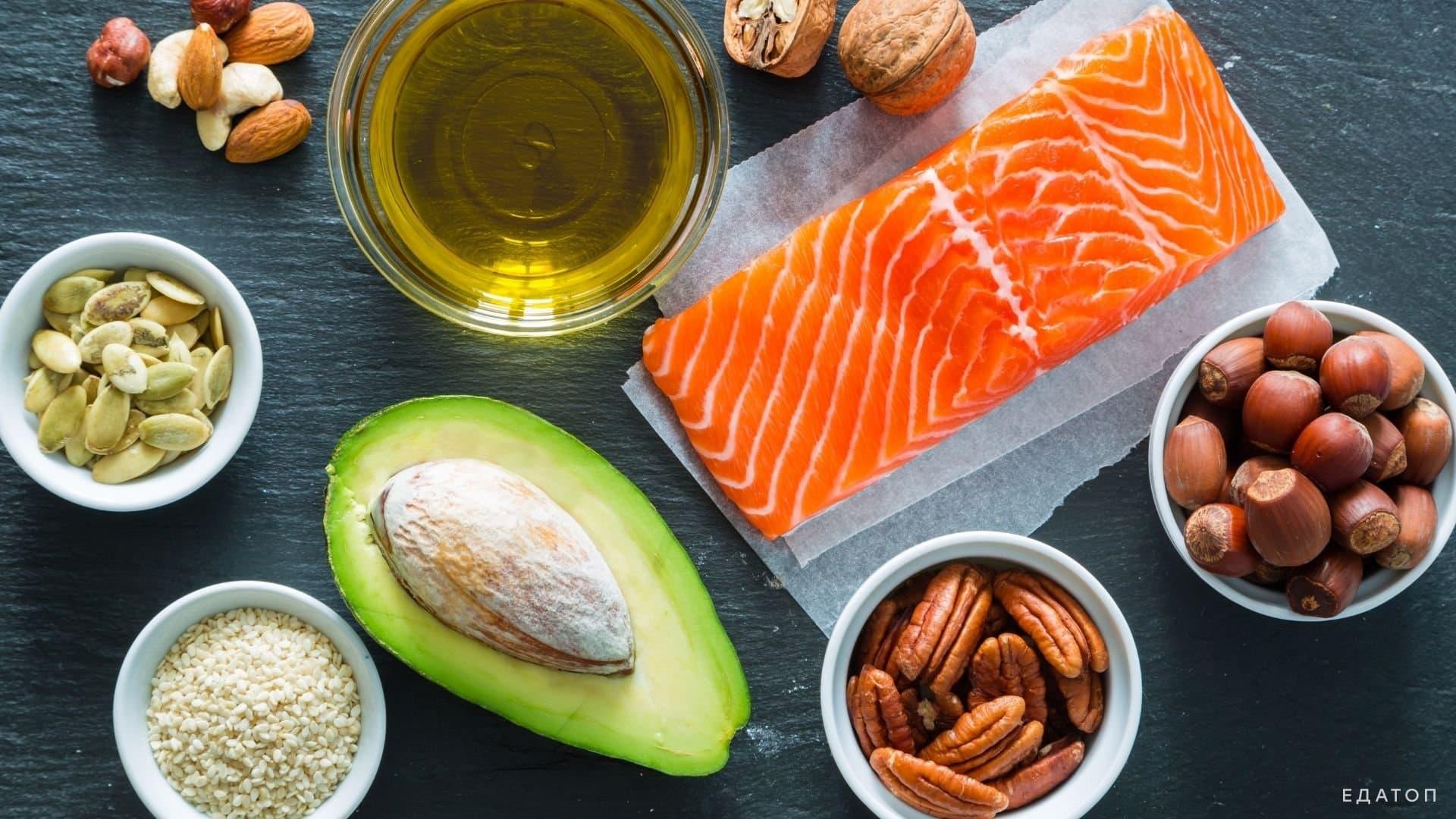 Жиры содержатся в продуктах питания.