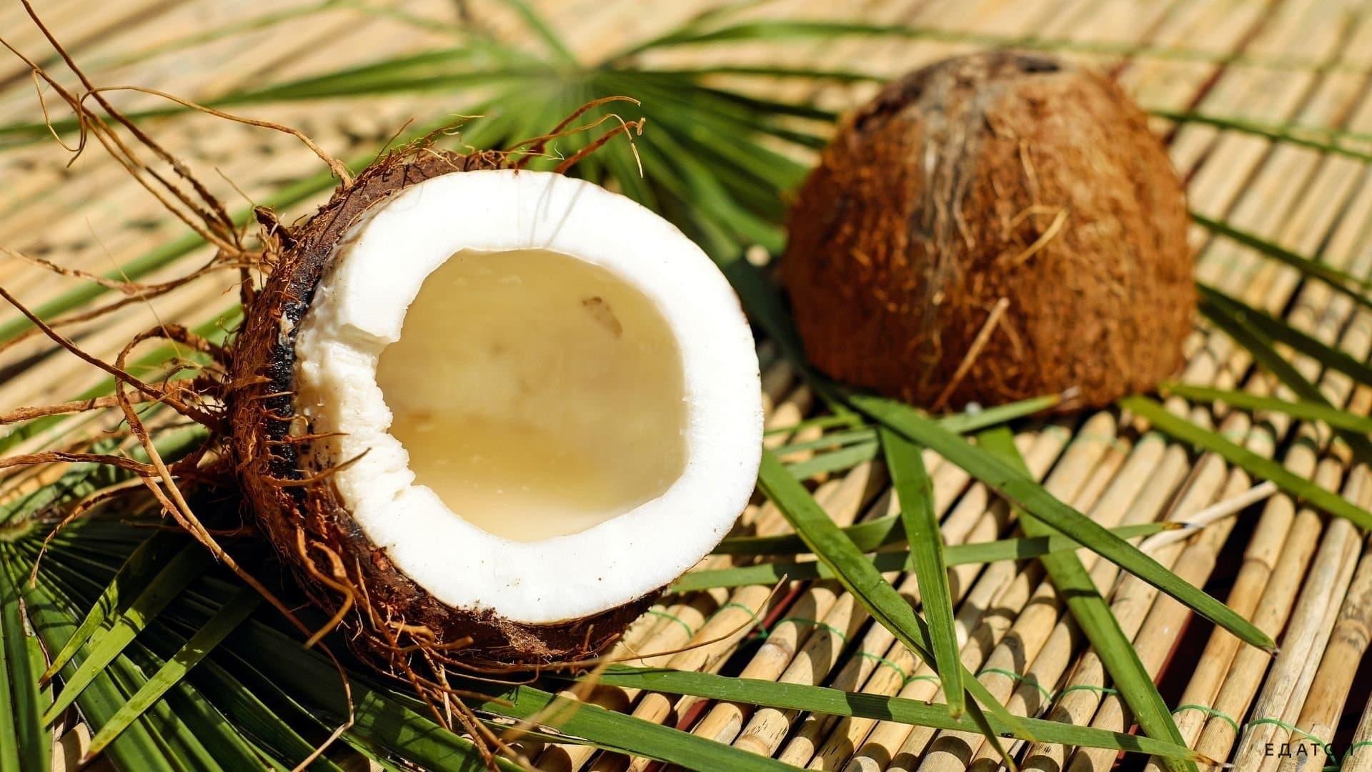 кокос при похудении сколько можно