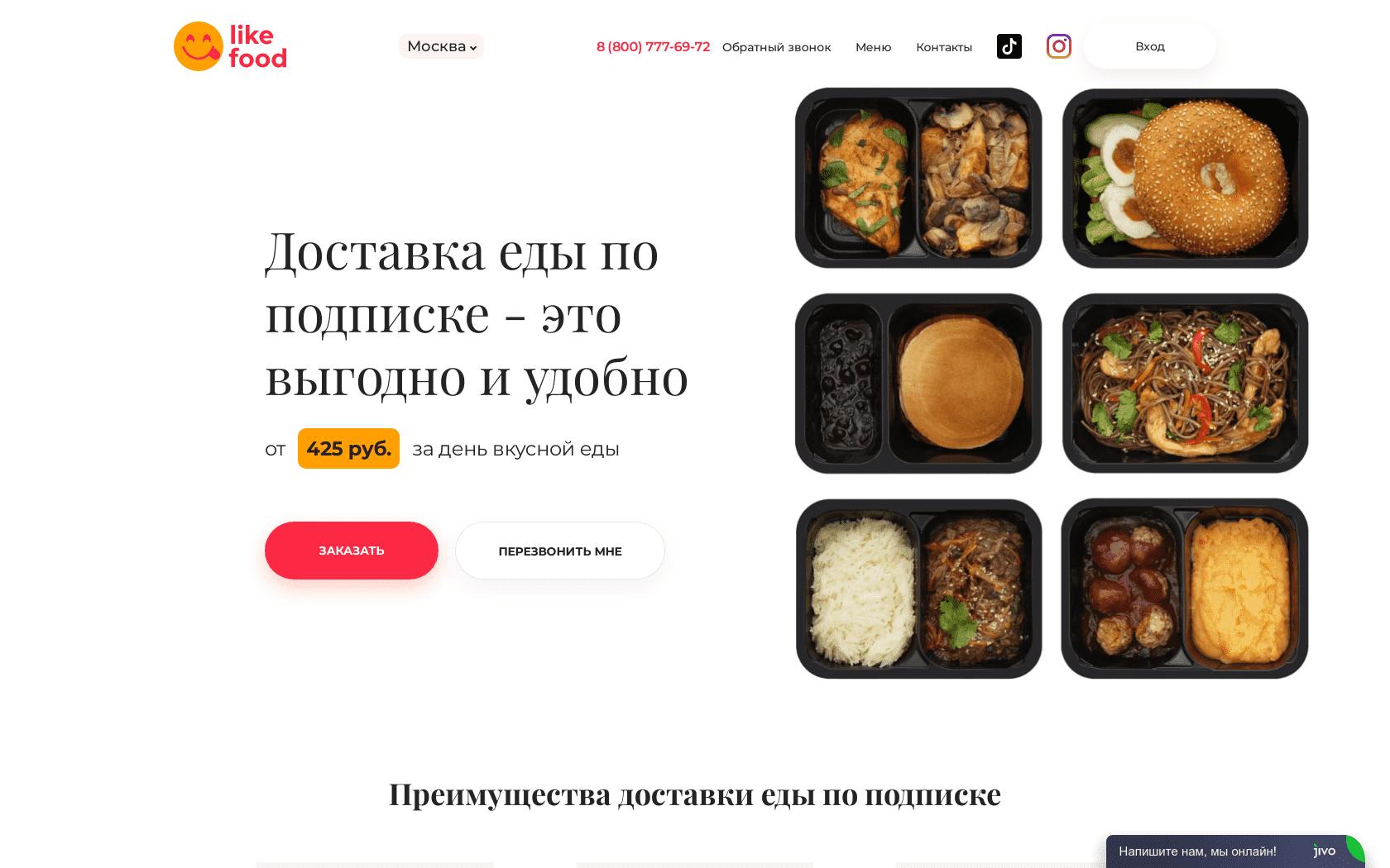 Likefood